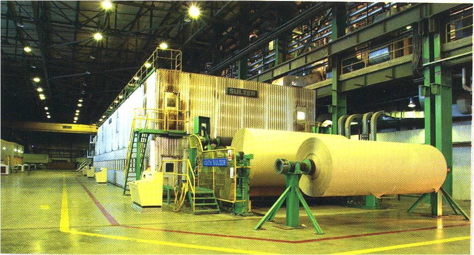 کارخانه تولید کاغذ و مقوا
